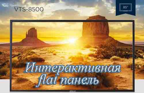VTS-8500 Ultra HD 4K интерактивная flat панель