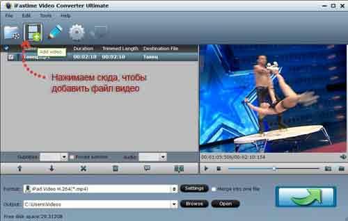 Нажмите кнопку «Добавить видео», чтобы добавить ваши 4K MP4 видео файлы в программу