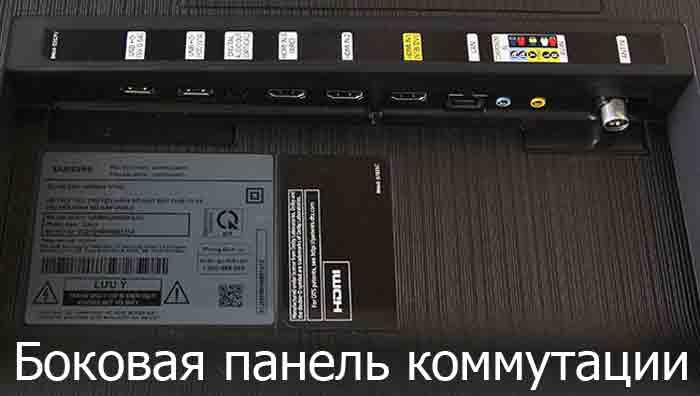 Samsung UE49KU6400U боковая панель подключений