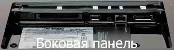 Характеристики UE55KS7500 интерфейсы