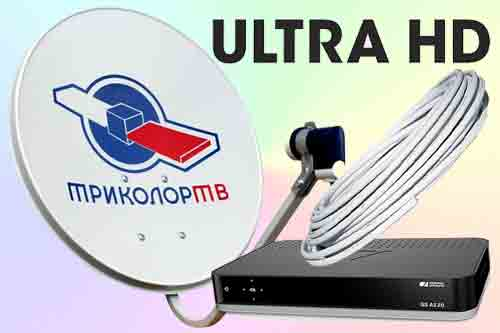 Триколор в Ultra HD формате