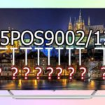 Маркировка телевизоров Philips (расшифровка)