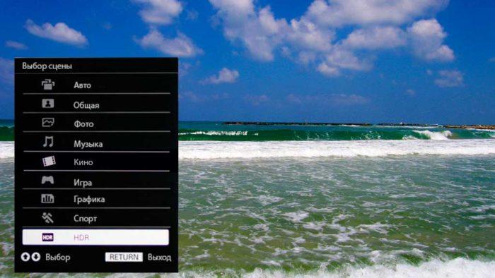 Поддержка Ultra HD / 4K xe7005