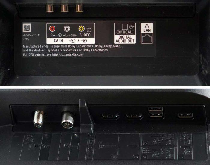 Sony XE70 интерфейсы