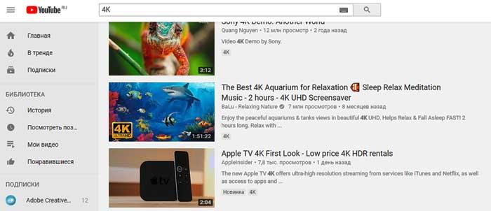Как смотреть видео 4К на ПС4 Про через ЮСБ, Ютуб, Нетфликс