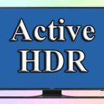 Active HDR и его применение