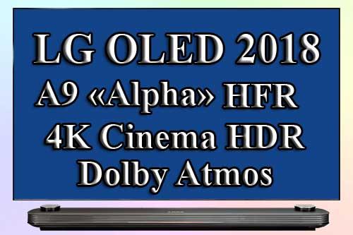 LG B8, LG C8, LG E8 и LG W8 флагманы OLED TV 2018