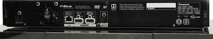 Panasonic DMP-UB700 Blu-ray проигрыватель 4K HDR