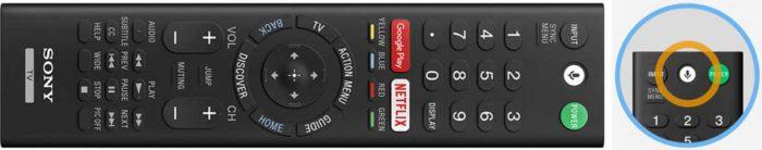 Sony XE90 Пульт с голосовым управлением