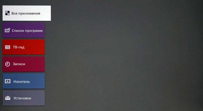 Система и Смарт ТВ сони xe7005