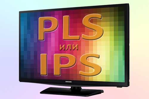 Какая матрица лучше PLS или IPS
