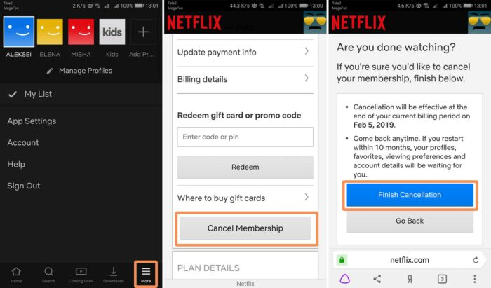 Как удалить подписку на Netflix на смартфоне