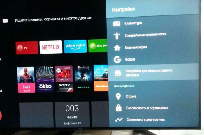 Как установить на Android TV приложение через USB флешку