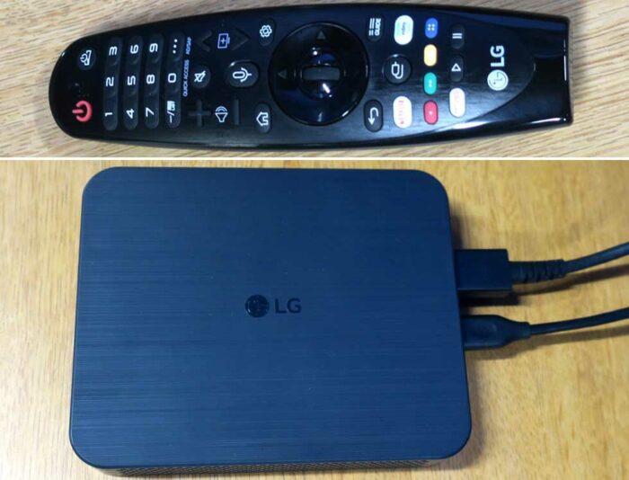 LG 8K UpGrader