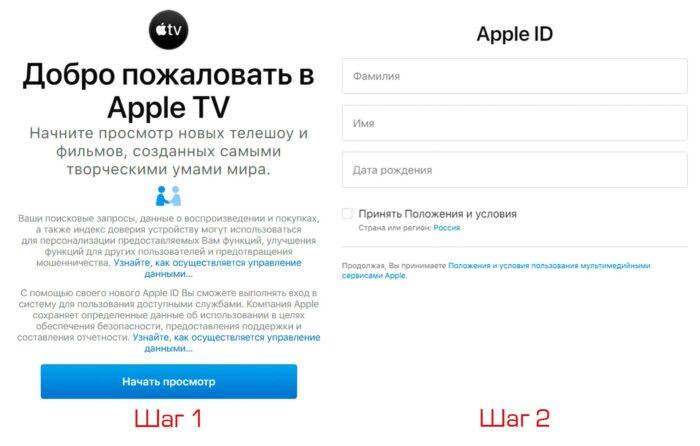 Apple TV plus подписка