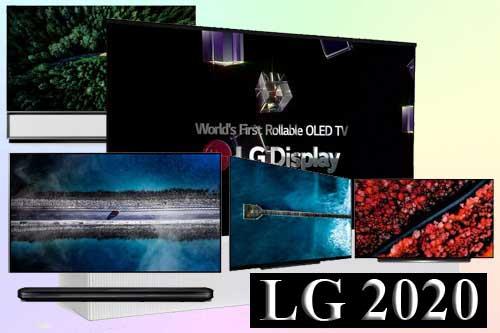Модельный ряд телевизоров LG 2020 года