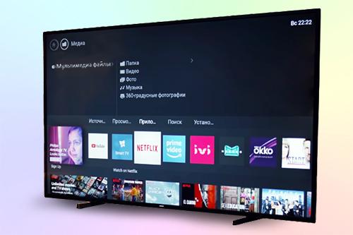 Saphi TV от Philips простая и интуитивно понятная операционная система