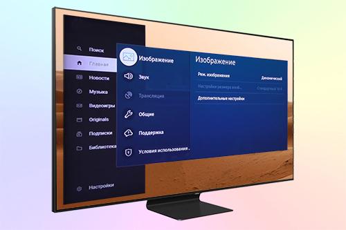 Как настроить телевизор Самсунг 4K