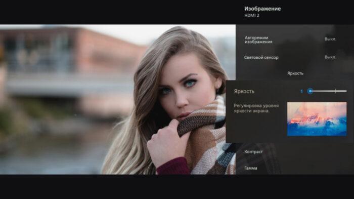 Настройка Sony Bravia - режим изображения